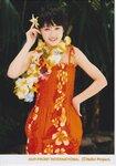 Haruka Kudo 工藤遥 Alo! Hello 6 Morning Musume アロハロ!6 モーニング娘。