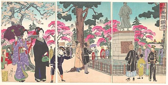 Estampe de l'ère Meiji parc de l'Ueno
