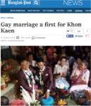 La gazette de Ban Pangkhan (31). Du 11/06 au 25/09/2015.