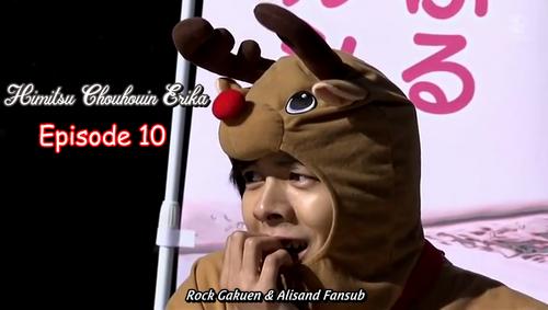 Himitsu Chouhouin Erika Episode 10