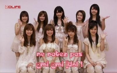Ami Ami Idol Hello!France