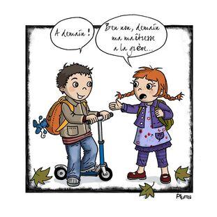 """Résultat de recherche d'images pour """"dessin école en greve"""""""
