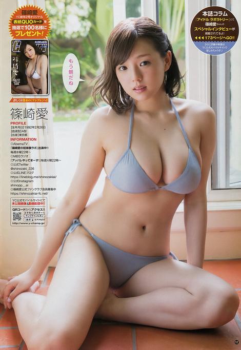 Magazine : ( [Young Champion] - 2018 / N°2 - Ai Shinozaki & Umi Miura Staring )