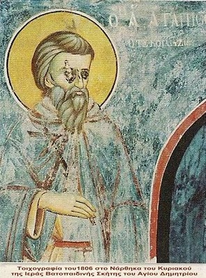 Saint Agapios de Vatopedi, Moine (6ème s.)
