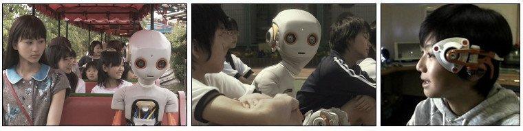 Film Japonais ❖ Hinokio