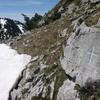 Deuxième croix frontière