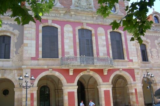 Ciutadella villa Olimpica -Parlement