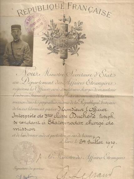 26-B Parcours de Joseph Duchêne à partir de fin 1917 / Recherche en cours.