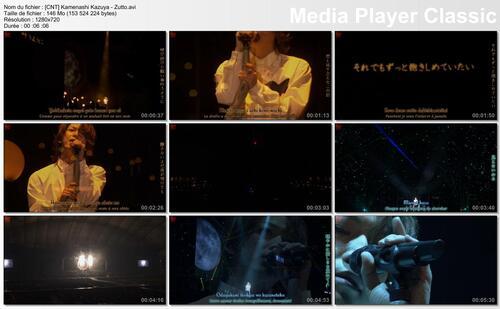 [Perf] Kamenashi Kazuya - Zutto (CHAIN Live Tokyo Dôme)