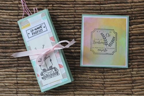 Swap {Marque-Pages}