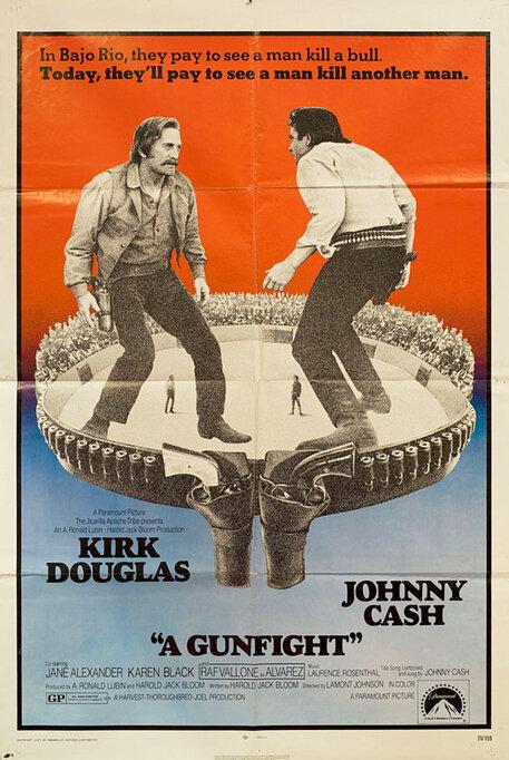 BOX OFFICE USA DU 09/06/1971 AU 15/06/1971