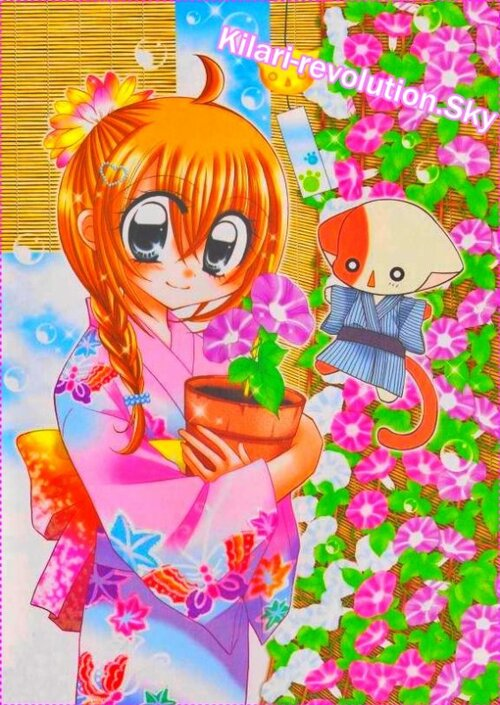 Generique Card captor Sakura