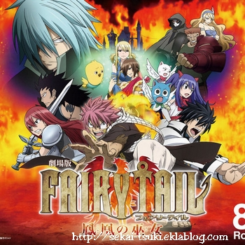 Fairy Tail Movie : Houou no Miko - OST