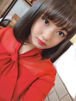 La Saint-Valentin. Yokoyama Reina