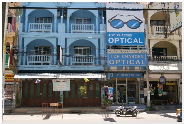 Photos de Thaïlande_10 Flâner à Jomtien
