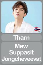 Tharn