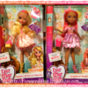 ever-after-high-cedar-wood-&-rosabella-beauty-birthday-ball-exclusive-dolls-photo
