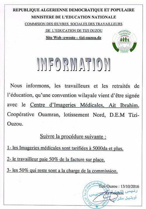 Convention analyses médicales à Draa-El-Mizan