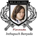 War of High School