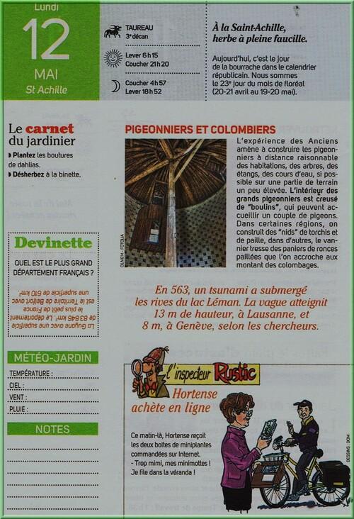 ♥Cathédrale de Rennes♥