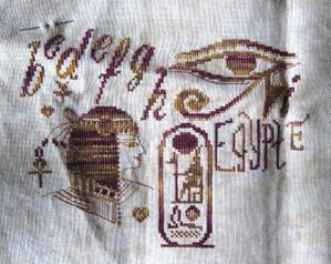 egypte-myst--rieuse-1.jpg