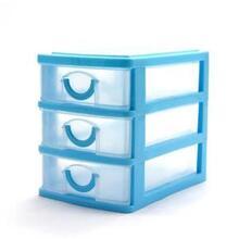 https://i2.cdscdn.com/pdt2/2/2/6/1/300x300/auc2009845228226/rw/pratique-boite-de-rangement-tiroir-en-plastique-de.jpg
