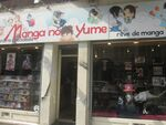 courses japonaises et Citéphilo à Lille