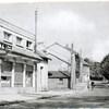 piennes rue du nord et cooperative mineurs années 50