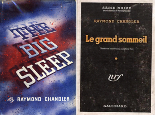 Le grand sommeil, The big sleep, Michael Winner, 1978