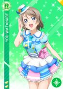 R 790 Transformé Vous Watanabe