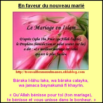 naissance marie cartes des invocations - Invocation Islam Mariage