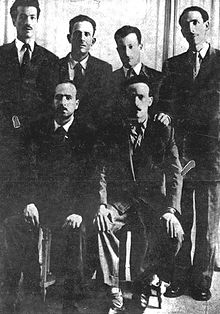 - ثورة اول نوفمبر 1954 .