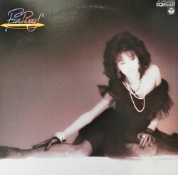 "Hitomi ''Penny"" Tohyama - Five Pennys - Complete LP"