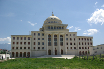 Université de Berat