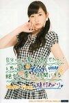 Juice=Juice 1st FC Bus Tour ~Miracle x Juice x Bus~ in Yamanashi