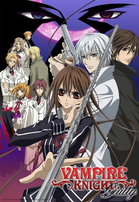 Vampire Knight Guilty vf/vostfr
