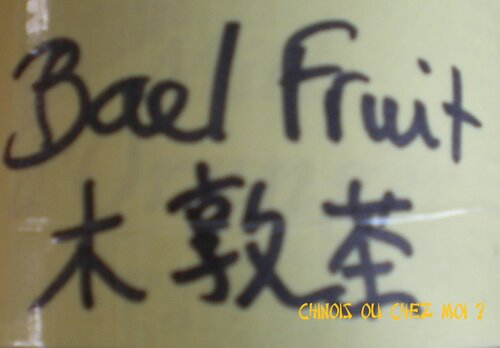 Bael fruit :  l'infusion qui change de la verveine