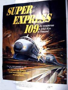 SUPER-EXPRESS.jpg