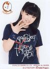 Kanon Suzuki 鈴木香音 Hibiya yaon 90 Shuunen Kinen Jigyou Hello!Project Yaon Premium Live~Gai Fest~supported by Hellosmile 日比谷野音90周年記念事業 Hello!Project 野音プレミアムLIVE ~外フェス~supported by Hellosmile