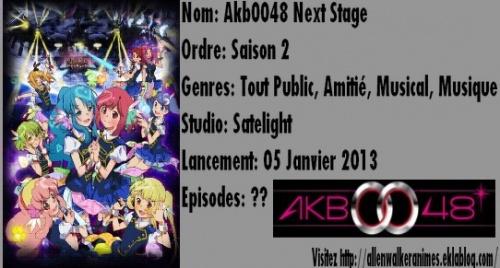 Liste des animes de l'Hiver 2013 (MAJ 08/12/2012)