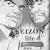 Seizon Life (2)