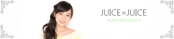Pocket Morning: Juice=Juice (25/08/2014)