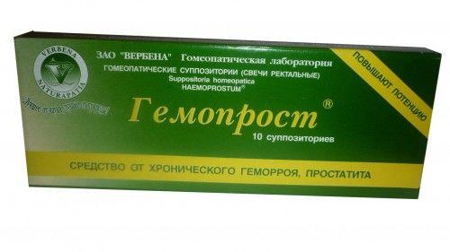 Свечи от геморроя гомеопатические купить