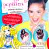ever-after-high-magazine-N°1-panini-kids-Exclusivity-French-page (1)