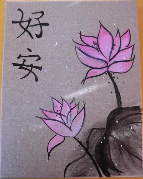 • Lotus - Bonheur et paix [Peinture]