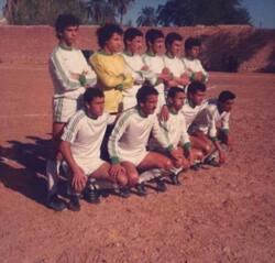 MCA 1981/1982