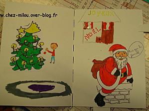 cartes de noël 201114