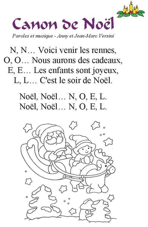 Canon de Noël