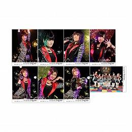 """Goodies pour la sortie du single """"Asian Celebration"""""""