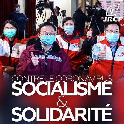 L'épidémie de Coronavirus et le socialisme